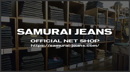 SAMURAI JEANS OFFICIAL NET SHOP