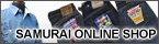 SAMURAI ONLINE SHOP